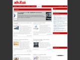 Портал про рекламу та маркетинг: новини, статті, рейтинги, креатив.