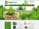 PremiumAgro