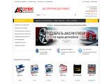 АКБ Сервис интернет магазин аккумуляторов