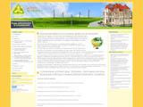Солнечные батареи тепловые насосы  ветрогенераторы