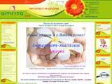 Амріта(Амрита, Amrita) інтернет-магазин
