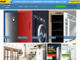 Фірмовий інтернет-магазин ATLANT в Україні