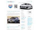 Статті про тюнінг автомобілів та про авто на нашому ресурсі