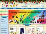 Магазин игрушек и товаров для детей