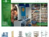 Обладнання для магазинів на интернет-проекте bellira