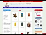 Церковная утварь из Греции в  православном интернет-магазине Православный Благовест.