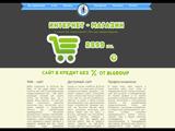 BLGroup - якісний web-сайт - це просто!