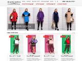 Женская одежда от магазина «Brand-Moda