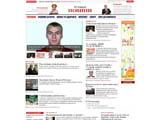 Бучацькі новини - Новини Бучача і околиць.Бучач сьогодні.News from Buchach.Buchach today