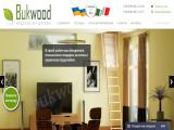 Bukwood - чердачные лестницы в Украине