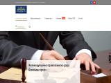 Антикорупційна правозахисна рада