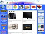 Інтернет-магазин Компютер Сервіс в м. Калуші