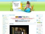 Дитяче інтернет-телебачення