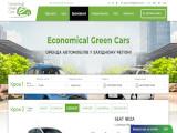 EGCars - прокат авто