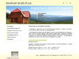 Карпатські деревяні будинки