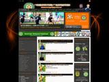 Футбольний клуб Енергетик (Бурштин) | Офіційний сайт
