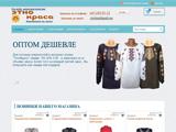 «ЕтноКраса» - Інтернет-ательє з пошиття українських вишиванок.