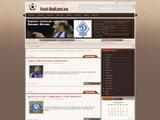 Новини футболу - україномовний сайт