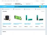 Интернет-магазин китайской электроники