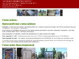 Cітілайти, виробництво рекламних конструкцій