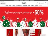 Інтернет-магазин Giulia.com.ua