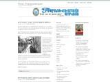 Газета «Гуцульський край»