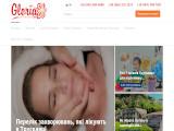Лікування та відпочинок у Трускавці