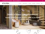 Дизайн інтер'єрів квартир, будинків, офісів та ресторанів