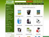 Greenhol - Обладнання для басейнів, Біопрепарати