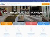 House24 - подобова оренда житла в Україні