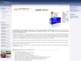 HR Group – програмне забезпечення для Пенсійного фонду