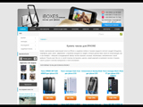 Интернет-магазин чехлы для iphone
