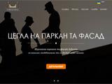Мурування огорож та фасаду будинків у Івано-Франківську