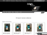 iMob.Store