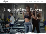 Impulse Gym Калуш
