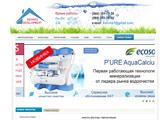 Киеврес Девелопмент - фильтры для воды