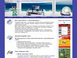 Веб-студія WebCore - створення сайтів в Івано-Франківську.