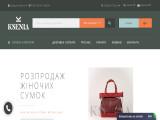 Cумки и рюкзаки недорого от производителя «Ксения»