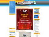 Відділ культури та туризму м.Тисмениця