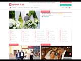 Весільний онлайн помічник
