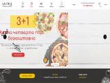 La п'єц Івано-Франківськ