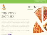 Доставка піци Стрий