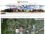 Карти міста Косів та населених пунктів Косівського району
