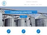 аспірація зернопереробних, деревопереробних, будивельних підприємств