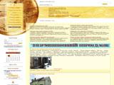 Бюро нерухомості