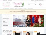 Модна Панянка - Інтернет магазин жіночого одягу великих розмірів