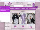 Женская одежда от прямого поставщика
