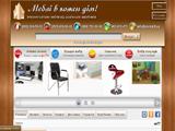 інтернет-магазин