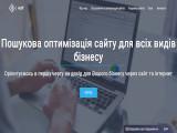 Інтернет агенція Netif