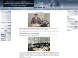 Навчально–консультаційний центр Національного транспортного університету в м. Івано-Франківськ